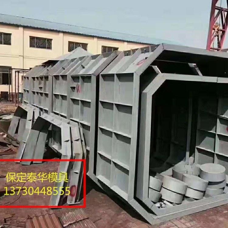 泰华 预制检查井钢模具加工定制 检查井模具生产厂家