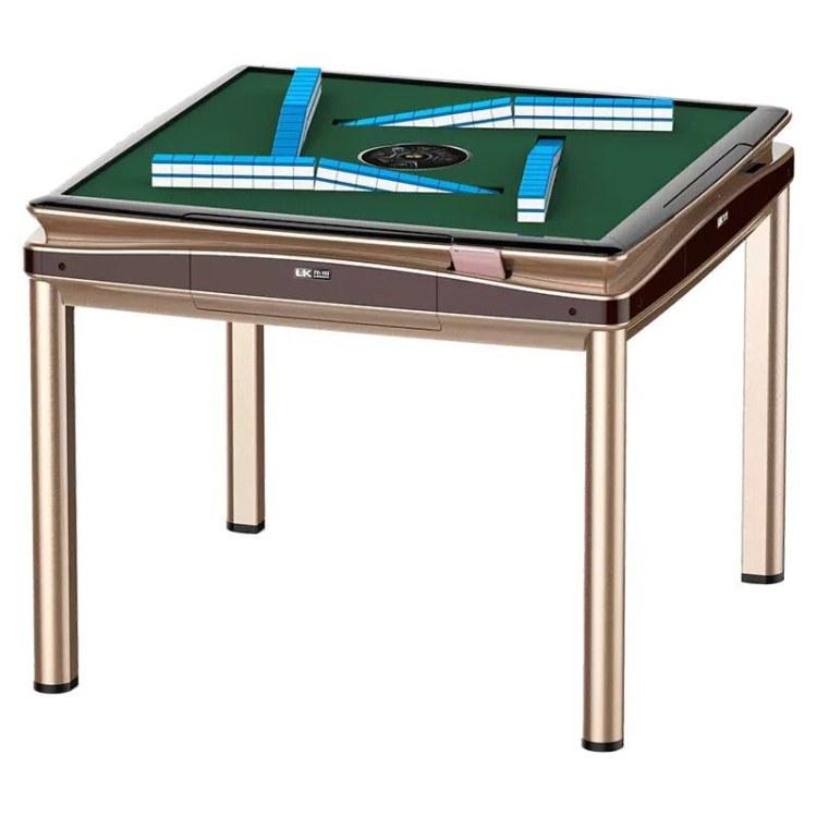 中式餐桌两用麻将桌 家用棋牌室用胡桃木餐桌麻将机定制