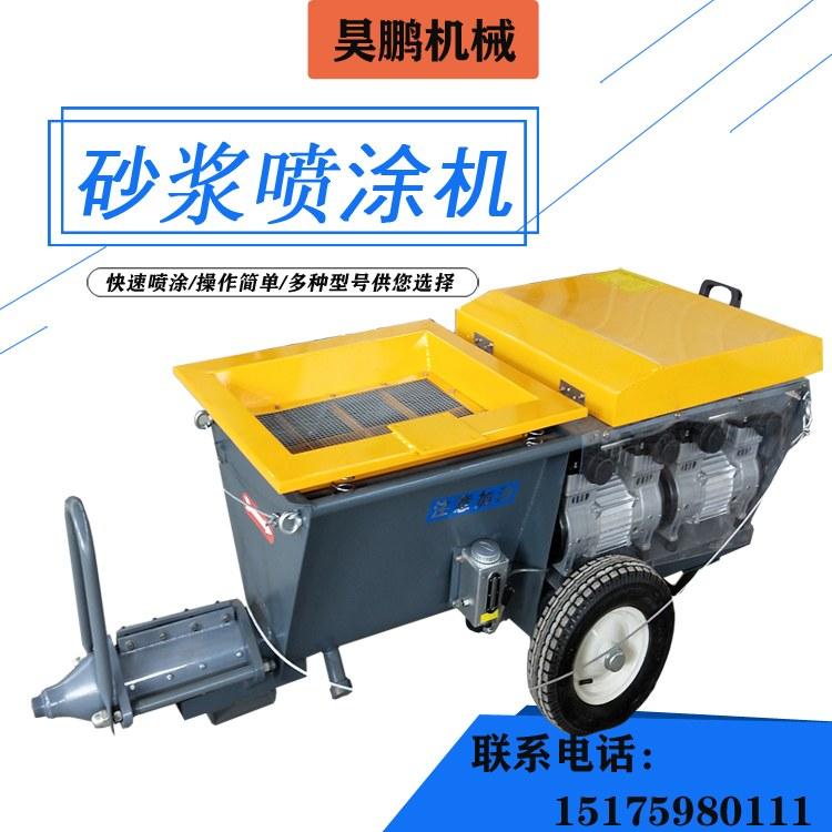 水泥内外墙喷浆机多功能小型电动喷涂机墙面抹墙机品质保证