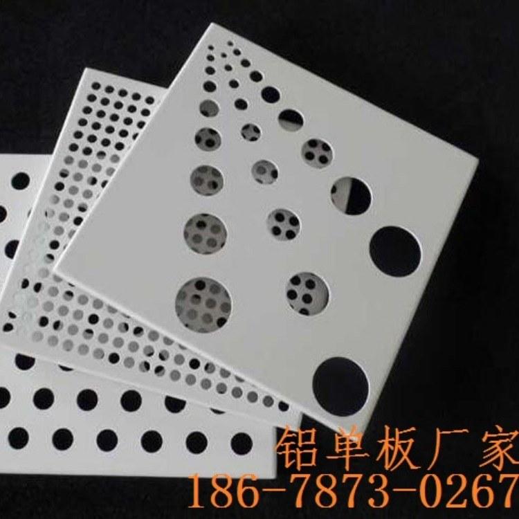 延安雕花铝单板厂家 木纹铝单板 冲孔铝板 镂空铝板