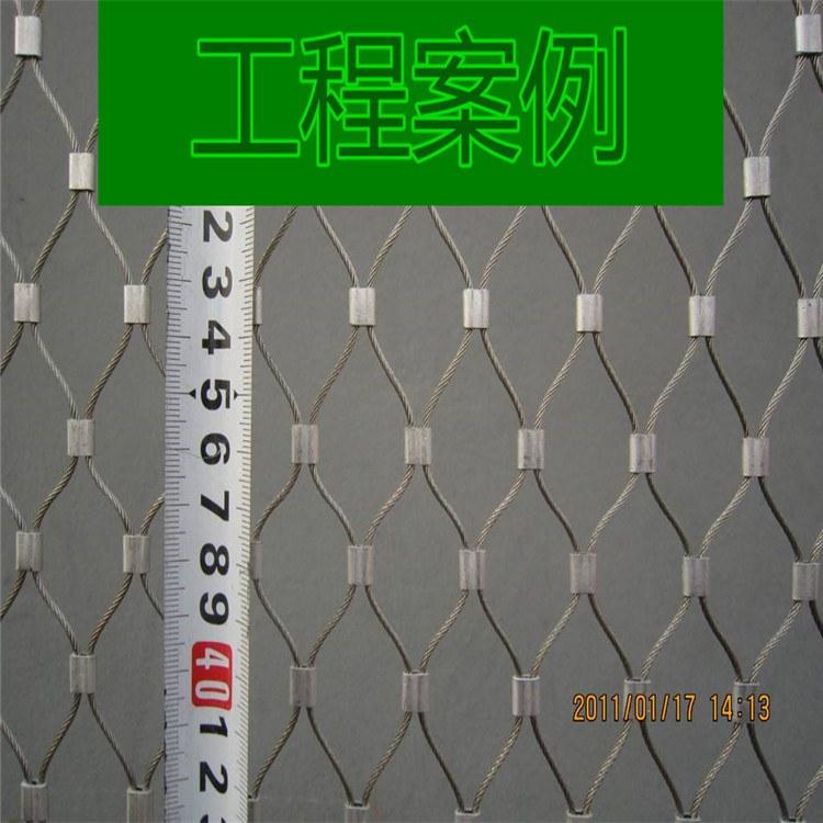 动物园围网-万三定做吊桥304绳网配件 吊运不锈钢绳网 动物园绳网