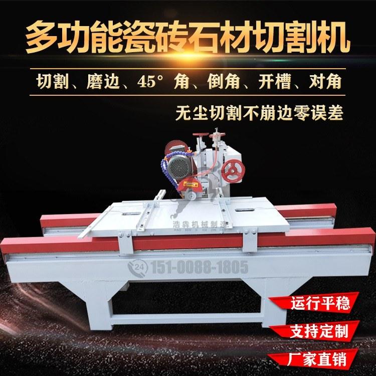 多功能电动瓷砖切割机,瓷砖切割机,台式瓷砖切割机