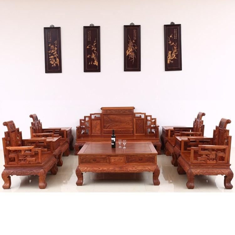 红木家具非洲黄花梨沙发刺猬紫檀山水宝座客厅家具