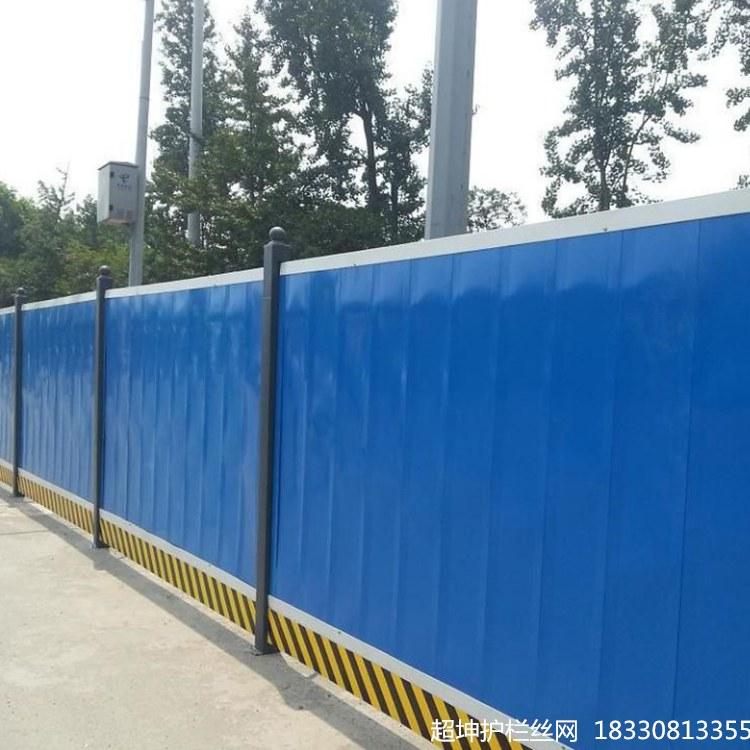 供应建筑工地安全防护隔离铁皮围挡市政道路地铁施工蓝色彩钢围挡