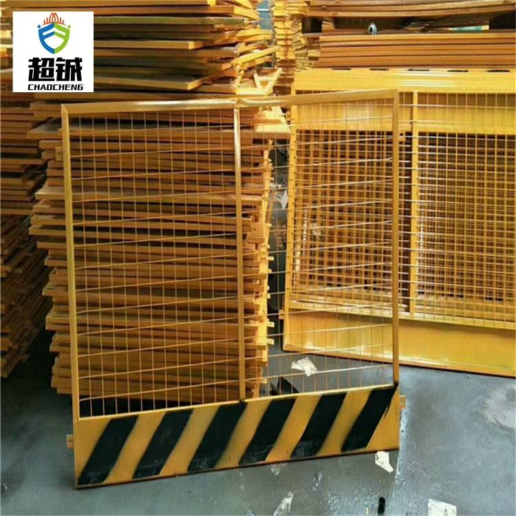 定制工地建筑地铁临时安全基坑护栏 红白临边防护栏现货