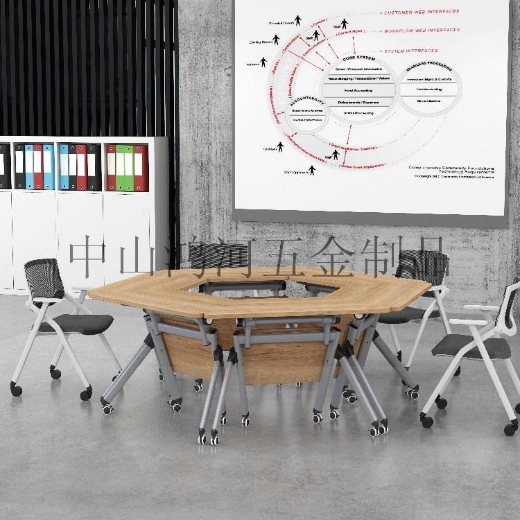 培训室折叠桌组合会议桌厂家批发