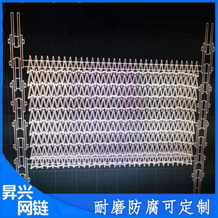 昇兴食品加工流水线输送网带 清洗输送设备不锈钢网带 耐高温钢丝带