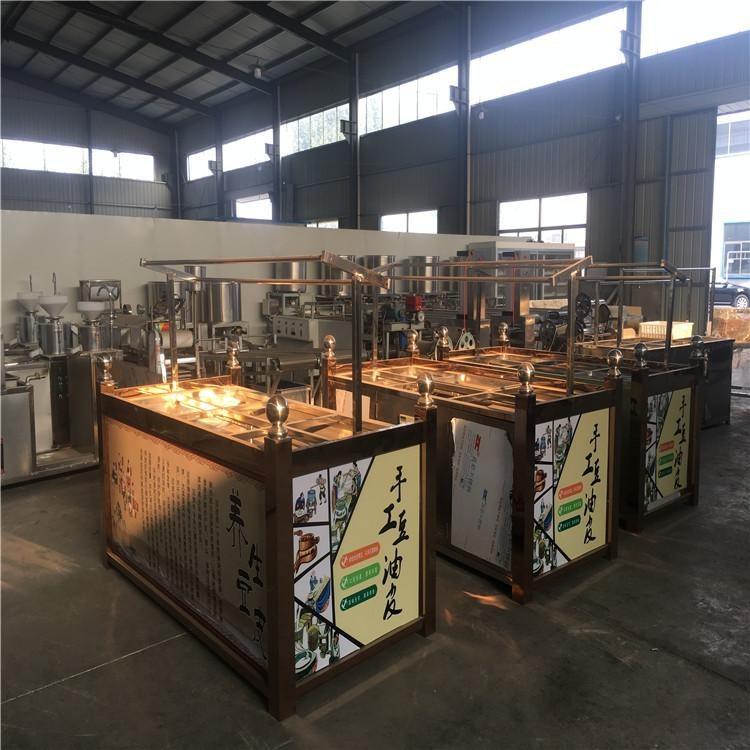 厂家热销多功能油皮机  大型商用油皮机