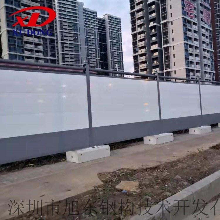 深圳住建局规格围挡  旭东钢构烤漆面板围墙  C2款烤漆围蔽  装配式面板围墙C2型