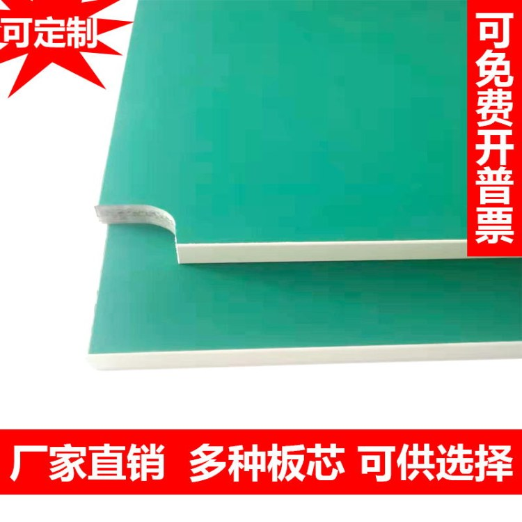 工作台面板流水线打包台防静电台实验面板工作台定制厂家