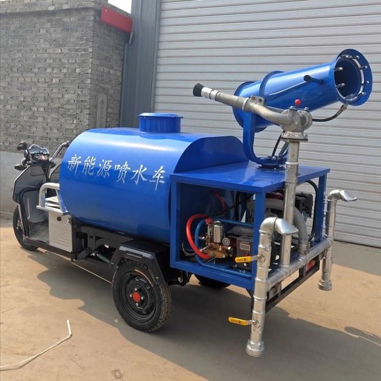 赛达直销 新能源电动洒水车工程雾炮洒水车多功能三轮雾炮车厂家