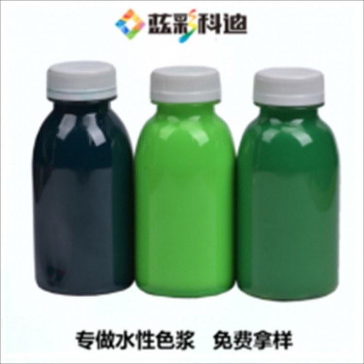 广东大厂家直供高级色浆