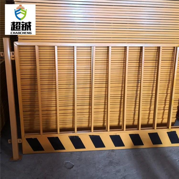 厂家供应基坑护栏 临边安全防护栏围挡 基坑工地警示围栏