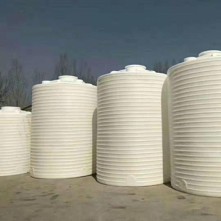 百福来 10吨塑料水罐 10吨储水罐 10立方塑料储水箱