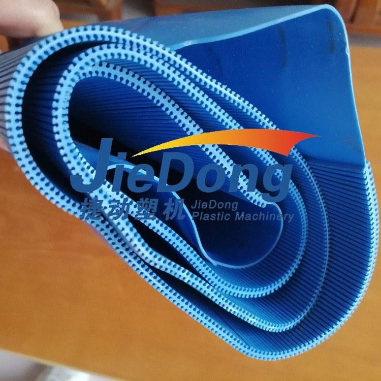 pvc双面毛细排水板设备 双面毛细排水板生产线