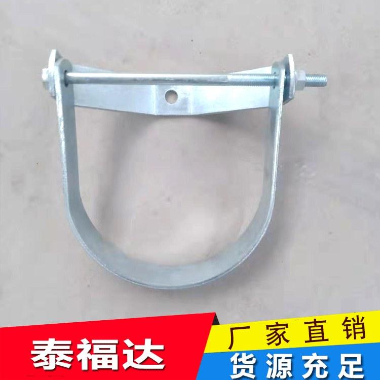 泰福达 抗震支架吊卡消防管道连接配件U型管卡抗震悬吊式管夹双层管束