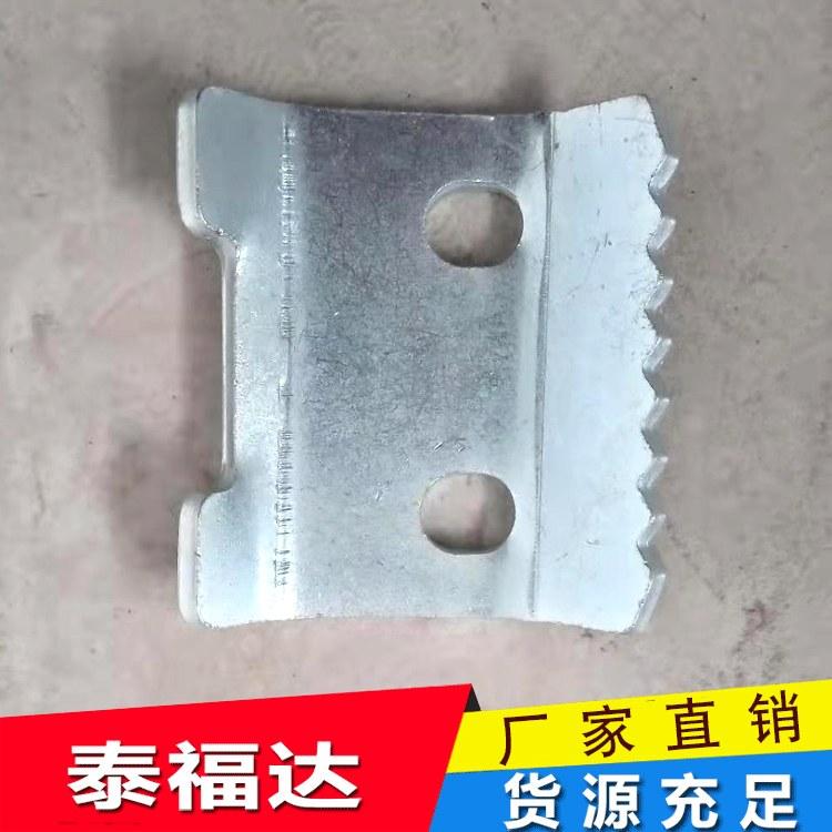 厂家生产抗震支吊架 c型钢梁夹 抗震支架压板 钢结构厂房车间工字钢连接