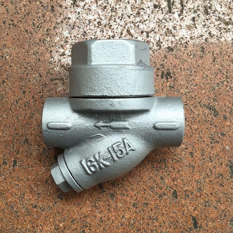 T47H浮球式蒸汽疏水调节阀浮球式蒸汽疏水调节阀气动疏水阀