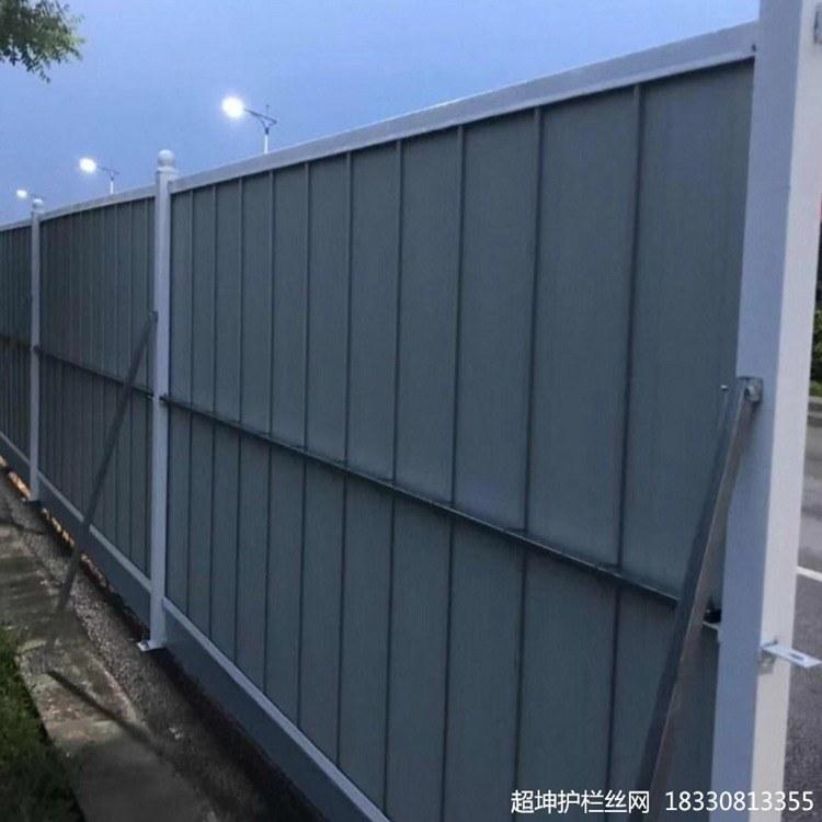 厂家直销地铁工地施工彩钢围挡 定制建筑工程安全隔离pvc围挡