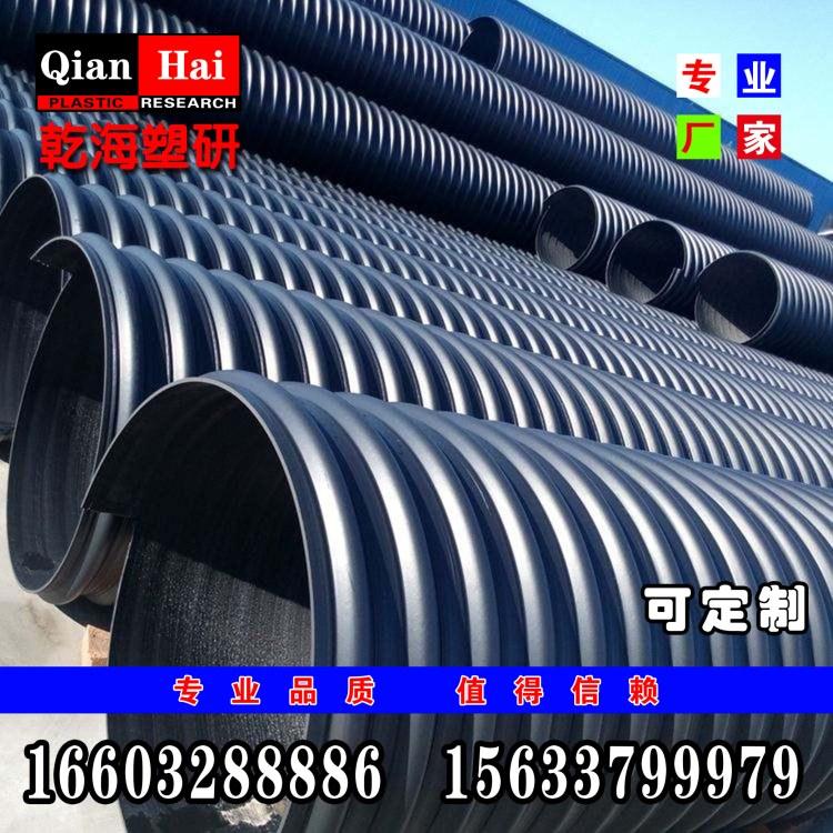 HDPE钢带增强波纹管 黑色排水排污管道 市政工程专用管 厂家直销 规格齐全