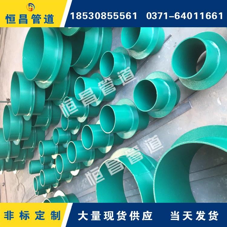 吉林刚性防水套管-吉林刚性防水套管优质