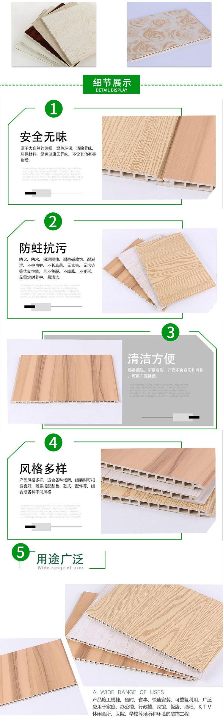 竹木纤维墙板价格 竹木纤维集成墙饰厂家批发 全国直供 欢迎下单 呆呆熊装饰材料