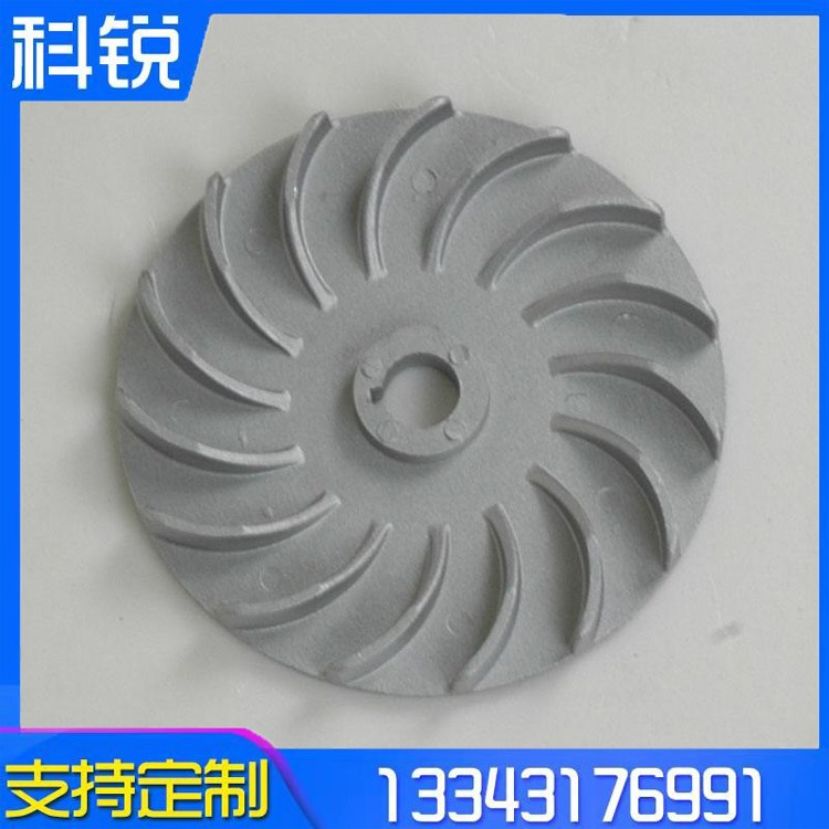 科锐定制锌铝合金铸造压铸 锌铝合金压铸加工 供应铝压铸件锌压铸件 浇铸铝件翻砂铸铝模具制作