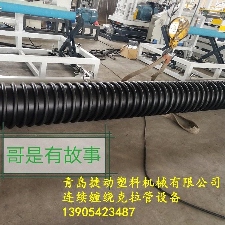 连续缠绕克拉管设备克拉管生产线