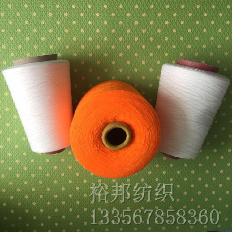 染色针织腈纶纱21支毛衫用固体腈纶纱32支有关货源