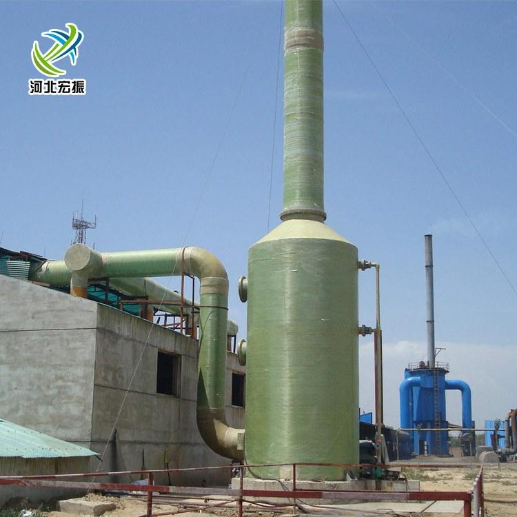 厂家直销酸雾净化塔喷淋塔废气塔 除臭废气净化塔