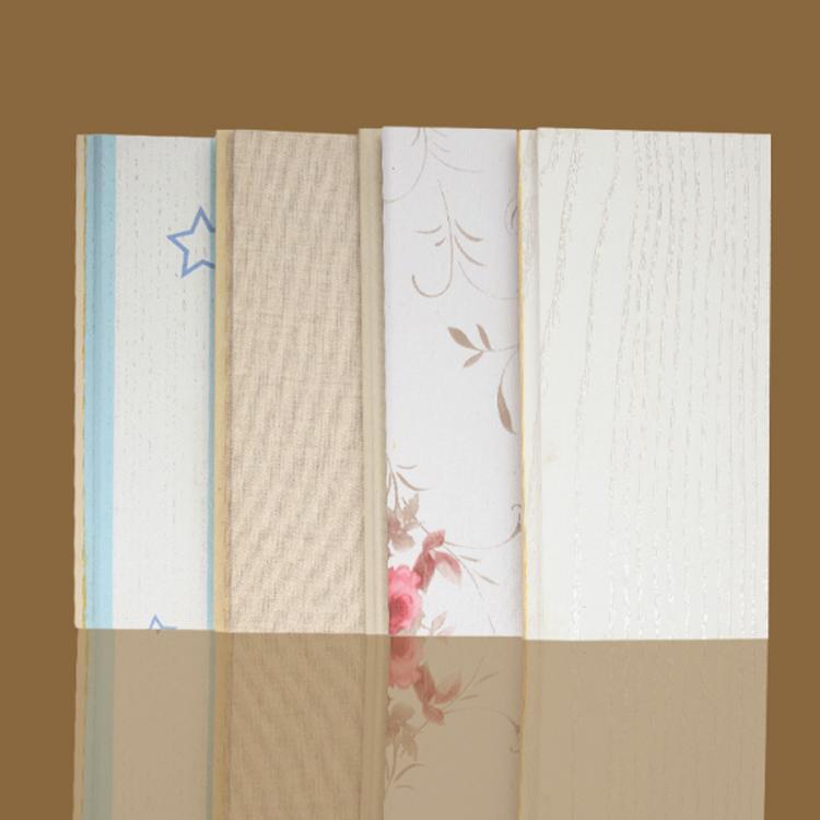 竹木纤维板批发 竹木纤维板材厂家直供 规格齐全 欢迎下单 呆呆熊装饰材料