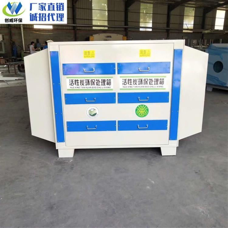 活性炭环保箱活性炭吸附箱吸附箱废气处理设备工业净化器活性炭环保箱工业废气处理