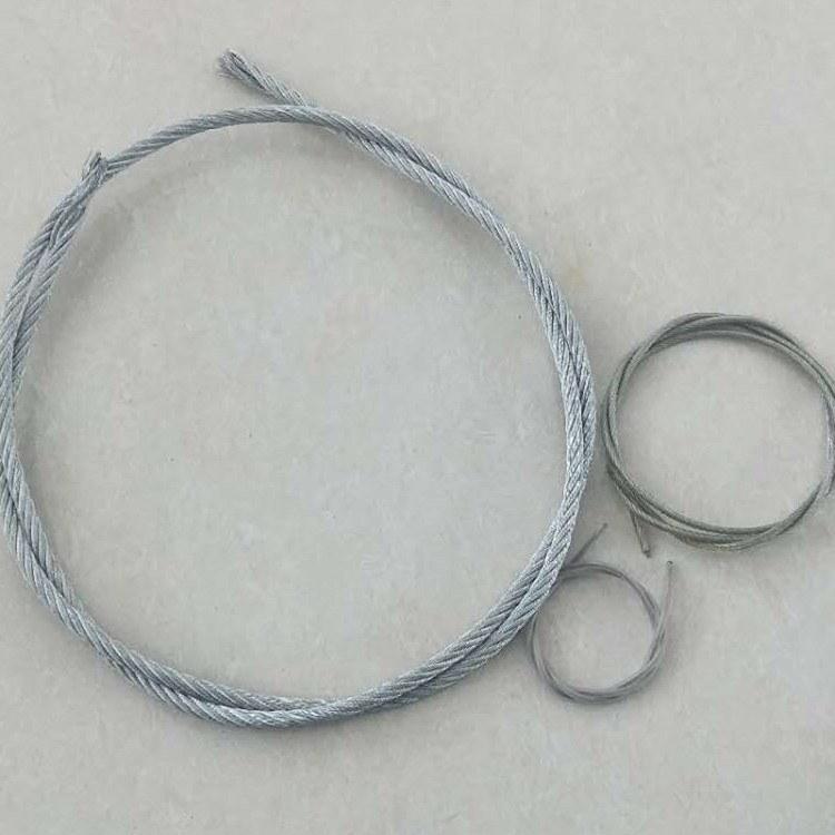 德力供应批发 304不锈钢包塑钢丝绳 包胶钢丝绳 涂塑绳 3mm