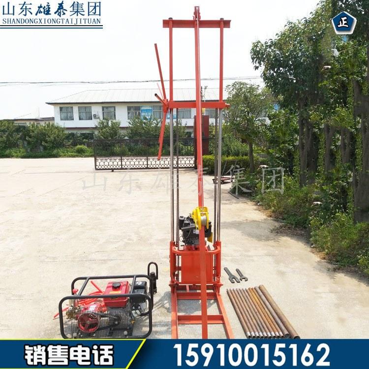 雄泰轻便型浅层岩心钻井设备 混凝土地基桩取芯取样设备 取芯钻机