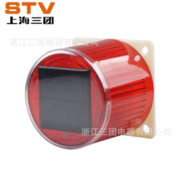 太阳能指示灯 LTD-6108  高空塔吊信号灯 带吸磁固定 无声