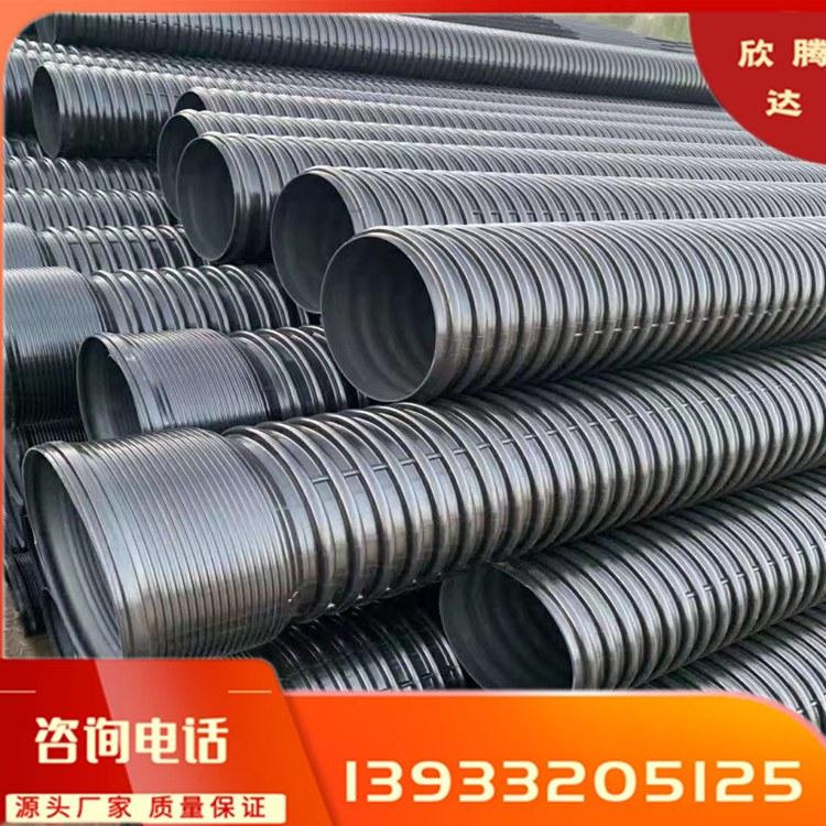欣騰達廠家直銷 HDPE雙壁波紋管 國標8KN排污管
