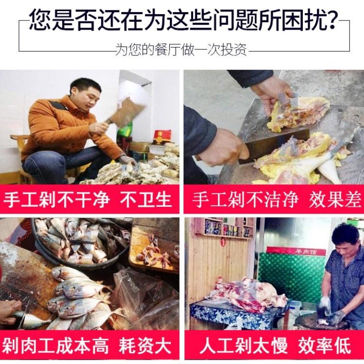 浩犇剁肉机 冻肉切块机排骨切段机  鸡鸭鹅剁块机 肉类切块机