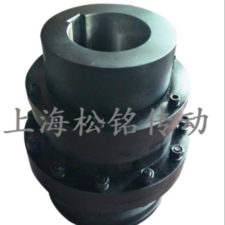 SONGMING齿式联轴器,SMCDJX鼓形齿联轴器,上海松铭联轴器非标定制