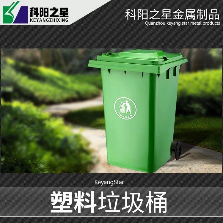 福建福州漳州龙岩户外垃圾桶 环卫垃圾箱 铁皮垃圾桶 挂车垃圾箱360L小区垃圾分类箱厂家