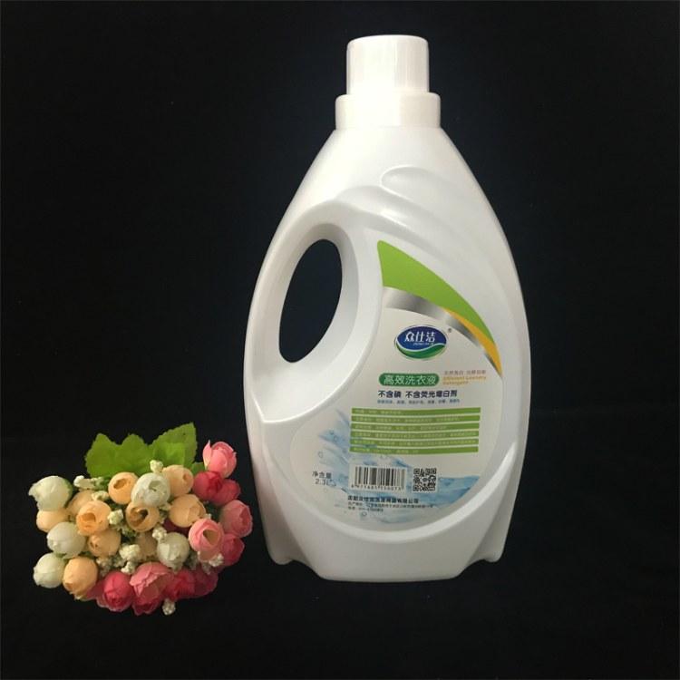 供应 2L超能立白 洗衣液塑料瓶 包装瓶  液体瓶 HDPE塑料包装瓶 洗衣液瓶