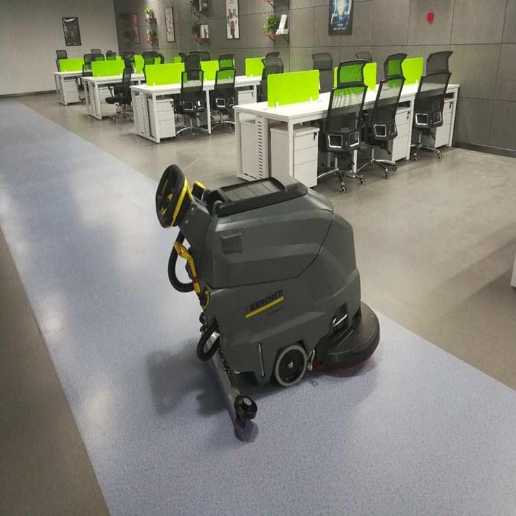 供应德国凯驰BD50/50手推式洗地机 静音型 质量保证