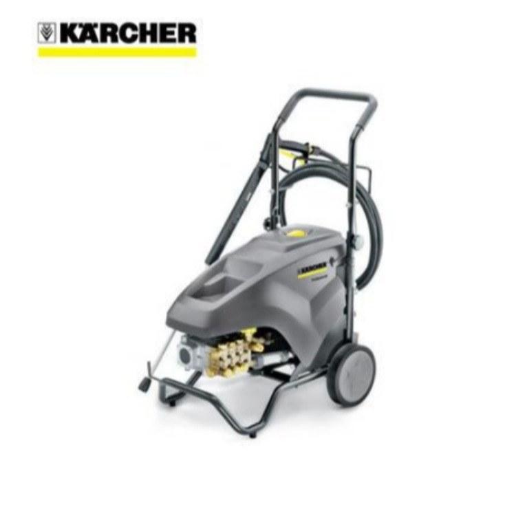供应德国凯驰卡赫HD7/18-4高压清洗机 高压冲洗机 物业保洁洗车专用