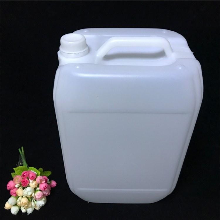 20L白色蓝色塑料化工方桶20KG公斤手提方罐水壶小瓶堆放桶