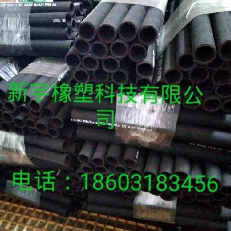 本厂大量生产    防爆软管   防爆挠性管   新宇橡塑
