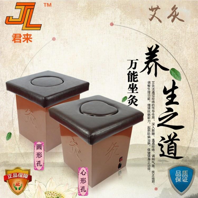 坐灸仪艾灸凳子理疗艾灸坐垫妇科宫寒艾灸暖宫家用仪器艾灸盒熏蒸