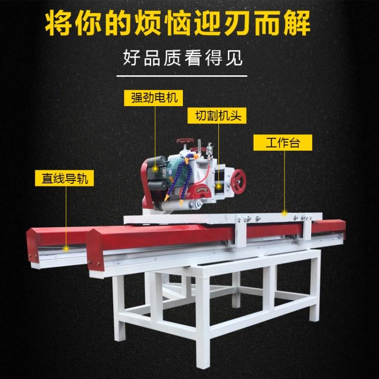 浩犇热卖多功能石材切割机 切缝平整 水磨石瓷砖台式切割机厂家