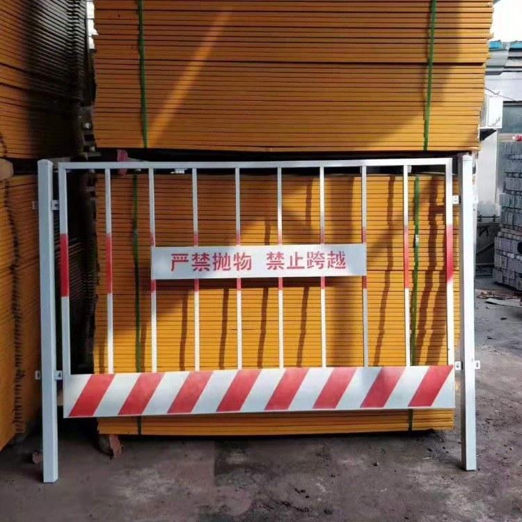 工地建筑安全基坑围栏 工地人身防护栏 基坑护栏网 厂家专业定制基坑防护栏