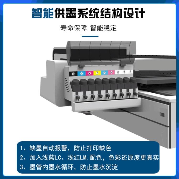 uv平板打印机弘旭PVC学生门禁卡听课证打印机厂家
