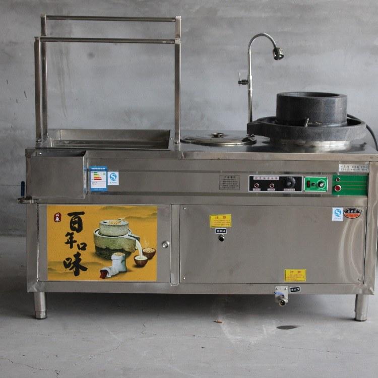 科尼60升全自动豆浆机 优质豆腐机 石磨豆浆机 厂家直销