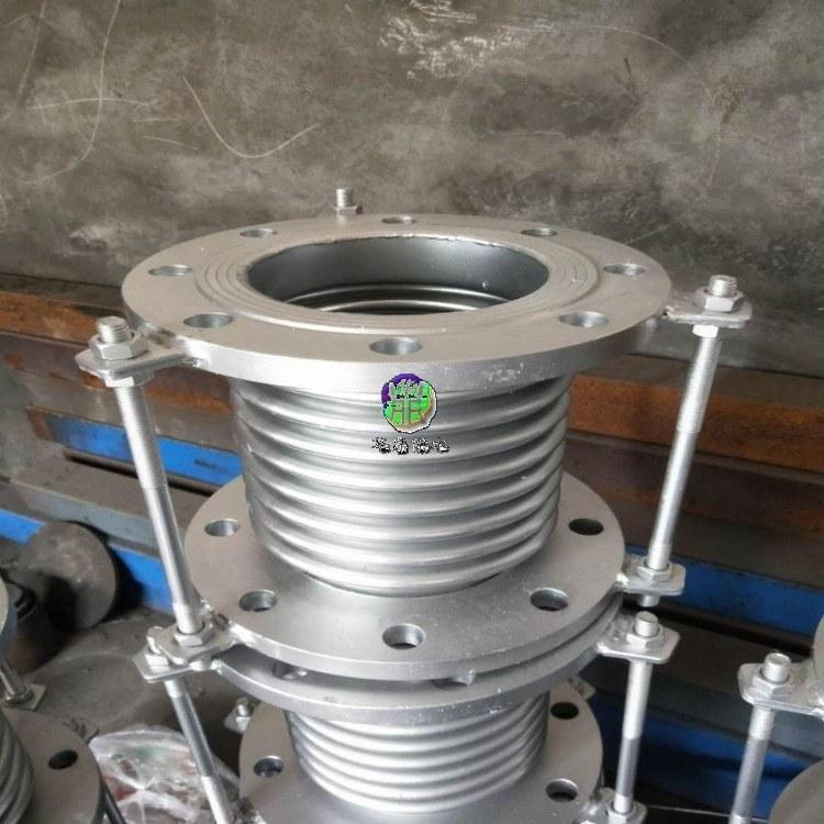 厂家直销不锈钢波纹管补偿器通用波纹管补偿器华鼎欢迎采购